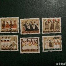 Sellos: /16.05/-LIQUIDACION-JUGOSLAVIA-1961-SERIE COMPLETA EN USADO/º/-HISTORIA DE LAS CULTURAS. Lote 263183555