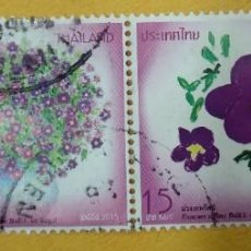 Timbres: TAILANDIA 2015. NEW YEAR 2016 (2ND SERIES). Lote 264223984