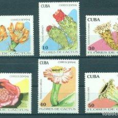 Sellos: ⚡ DISCOUNT CUBA 1994 CACTI MNH - FLORA, FLOWERS, CACTI. Lote 266184708