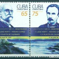 Sellos: ⚡ DISCOUNT CUBA 2015 JOSE MARTI & MAXIMO GOMEZ MNH - NATURE, REVOLUTIONARIES, STATE LEADERS,. Lote 266184853