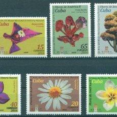 Sellos: ⚡ DISCOUNT CUBA 2016 FLORA - FLOWERS MNH - FLORA, FLOWERS. Lote 266184888