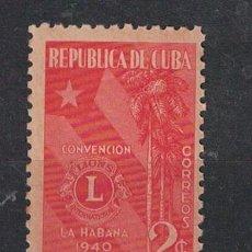 Sellos: ⚡ DISCOUNT CUBA 1940 LIONS INTERNATIONAL CONVENTION, HAVANA MNH - FLORA, FLAGS, PALM TREES,. Lote 266184918