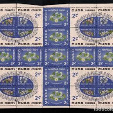 Sellos: ⚡ DISCOUNT CUBA 1960 CHRISTMAS MNH - FLOWERS, NOTES, CHRISTMAS. Lote 266206813