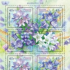 Sellos: ⚡ DISCOUNT RUSSIA 2019 FLORA OF RUSSIA - BELLS MNH - FLOWERS. Lote 266238913