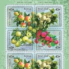 Sellos: ⚡ DISCOUNT RUSSIA 2019 FLORA OF RUSSIA - APPLE VARIETIES MNH - FRUIT. Lote 266239158