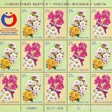 Sellos: ⚡ DISCOUNT RUSSIA 2018 JOINT ISSUE OF THE RUSSIAN FEDERATION AND JAPAN. FLOWERS MNH - FLOWER. Lote 266241668