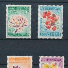Sellos: LAOS 1967 IVERT 160/3 *** FLORA - FLORES DIVERSAS. Lote 266903574