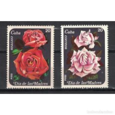 Sellos: ⚡ DISCOUNT CUBA 1984 THE DAY FOR MOTHERS MNH - ROSES. Lote 268833669