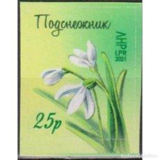 Sellos: ⚡ DISCOUNT LPR 2021 SNOWDROP MNH - FLOWERS. Lote 268834659