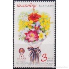 Sellos: ⚡ DISCOUNT THAILAND 2019 THAILAND'S ASEAN CHAIRMANSHIP MNH - FLOWERS, POLITICS. Lote 268836029