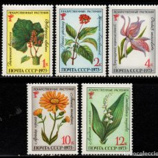 Sellos: RUSIA 3963/67** - AÑO 1973 - FLORA - PLANTAS MEDICINALES. Lote 269166933
