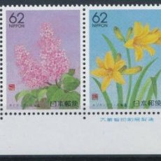 Sellos: JAPON 1991 IVERT 1918/21 *** FLORA - FLORES DIVERSAS. Lote 277019728