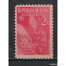 Sellos: ⚡ DISCOUNT CUBA 1940 ROTARY INTERNATIONAL CONVENTION MNH - FLOWERS, FLAGS. Lote 284374398