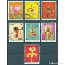 Sellos: ⚡ DISCOUNT CUBA 1971 TROPICAL ORCHIDS U - FLOWERS, ORCHIDS. Lote 284374413