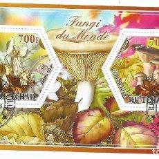 Sellos: HOJA BLOQUE DE TCHAD SETAS DEL MUNDO. Lote 285670903