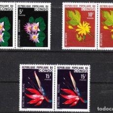 Sellos: CONGO 428/30** - AÑO 1976 - FLORA - FLORES POR PAREJAS **. Lote 287600413