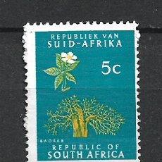 Sellos: SELLO SUDAFRICA FLORA - 19/41. Lote 287738523