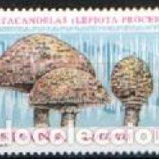 Sellos: EDIFIL Nº 3244, MICOLOGIA , MATACANDELAS, NUEVO ***. Lote 287759338