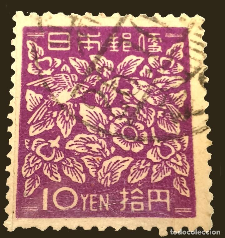 MICHEL JP 393 - JAPÓN - REGULAR SERIES: NEW SHOWA - 3RD ISSUE (1948) (Sellos - Temáticas - Flora)