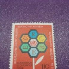Sellos: SELLO NACIONES UNIDAS (GINEBRA) NUEVOS/1972/COMISION/ECONOMICA/EUROPA/FLOR/PETALOS/LETRAS/FLORA/HOJA. Lote 288204578