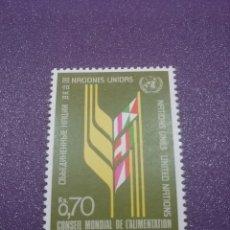 Sellos: SELLO NACIONES UNIDAS (GINEBRA) NUEVO/1976/CONSEJO/MUNDIAL/ALIMENTO/ESPIGA/CEREALES/FLORA/NATURALEZA. Lote 288336173