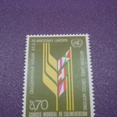 Sellos: SELLO NACIONES UNIDAS (GINEBRA) NUEVO/1976/CONSEJO/MUNDIAL/ALIMENTO/ESPIGA/CEREALES/FLORA/NATURALEZA. Lote 288336218