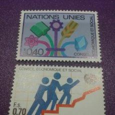 Sellos: SELLO NACIONES UNIDAS (VIENA) NUEVOS/1980/CONSEJO/ECONOMICO/SOCIAL/FLORES/RAMO/FAMILIA/GRAFICA/RAMO. Lote 288390553