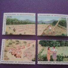 Sellos: SELLO NACIONES UNIDAS (GINEBRA) NUEVO/1986/DESARROLLO/ACUIFERO/NATURALEZA/COCHES/ARBOL/BOSQUE/CAMION. Lote 288475493