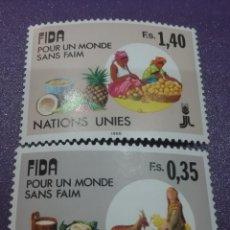 Sellos: SELLO NACIONES UNIDAS (GINEBRA) NUEVO/1988/DESARROLLO/AGRICULTURA/FRUTA/FLORES/FLORA/TRABAJOS/ANIMAL. Lote 288542948
