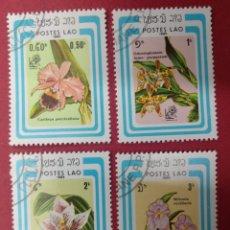 Sellos: LAOS 1985. TEMATICA FLORA.. Lote 288563683