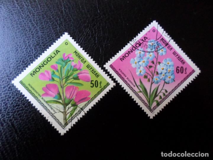 *MONGOLIA, 1979, FLORES DE MONGOLIA (Sellos - Temáticas - Flora)