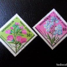Sellos: *MONGOLIA, 1979, FLORES DE MONGOLIA. Lote 288703588