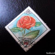 Sellos: *MONGOLIA, 1983, FLORES, ROSA, YVERT 1241. Lote 288705293