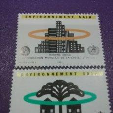 Sellos: SELLO NACIONES UNIDAS (GINEBRA) NUEVO/1993/45ANIV/O.M.S/CELEBRACIONES/SEDE/ARQUITECTURA/ARBOL/FLORA. Lote 288974608
