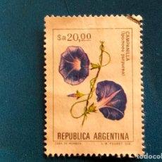 Sellos: ARGENTINA. YVERT 1435. FLORA. FLORES. Lote 289301368
