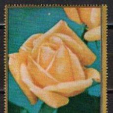 Sellos: AJMAN (EMIRATOS ARABES UNIDOS), 2393, ROSA AMARILLA, USADO. Lote 289430763