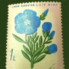 Sellos: MICHEL RO 2829 - RUMANÍA - 1970 - FLORES | PLANTAS (FLORA). Lote 289558378