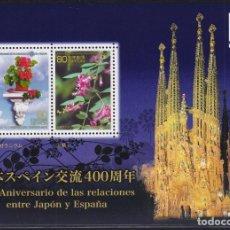 Sellos: F-EX27700 JAPAN NIPPON JAPON MNH 2013 FLOWER FRIENDSHIP SPAIN.. Lote 293581223