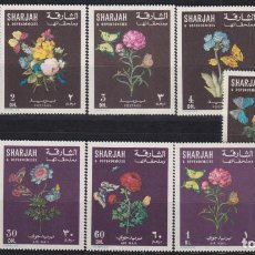 Sellos: F-EX28072 SHARJAH EMIRATES MNH 1967 FLOWER FLORES.. Lote 293581238