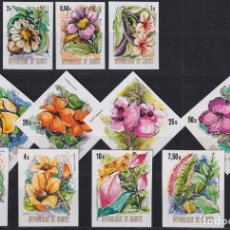 Sellos: F-EX28074 GUINEA GUINEE MNH 1974 IMPERFORATED FLOWER FLORES.. Lote 293581243