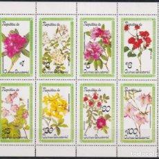 Sellos: F-EX28124 GUINEA ECUATORIAL MNH FLOWER FLORES.. Lote 293581248