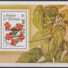 Sellos: F-EX26764 BARBUDA MAIL ANTIGUA & BARBUDA MNH 1984 FLOWER FLORES UPU CONGRESS.. Lote 293581968