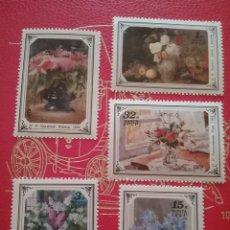 Sellos: SELLO RUSIA (URSS.CCCP) NUEVO/1979/PINTURAS/FLORALES/CUADROS/ARTE/FLORES/FLORA/RAMOS/ROSA/JARRON/. Lote 293741343