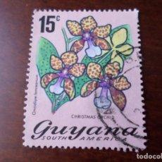 Sellos: GUYANA BRITANICA, 1971, FLORES, YVERT 382. Lote 293939528