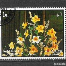 Sellos: SHARJAH SELLO USADO FLORA - 5/36. Lote 294992233