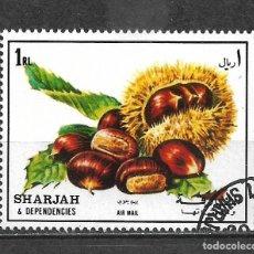 Sellos: SHARJAH SELLO USADO FLORA FRUTAS - 5/36. Lote 294992273