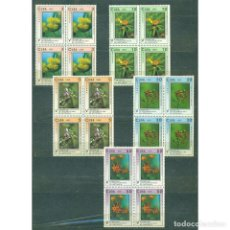 Sellos: ⚡ DISCOUNT CUBA 1990 THE 5TH LATIN AMERICAN BOTANICAL CONGRESS MNH - FLOWERS. Lote 295941558