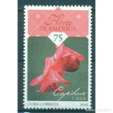 Sellos: ⚡ DISCOUNT CUBA 2015 NATIONAL FLOWERS OF THE AMERICAS MNH - FLOWERS. Lote 295943813