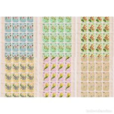 Sellos: ⚡ DISCOUNT CUBA 1980 FOREST FLOWERS MNH - FLOWERS. Lote 295944648