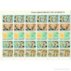 Sellos: ⚡ DISCOUNT CUBA 1989 LATIN-AMERICAN HISTORY - FLOWERS MNH - FLOWERS. Lote 295946313